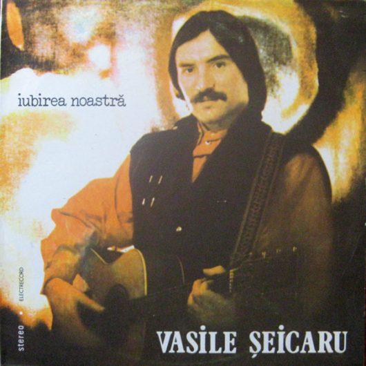 Vasile Șeicaru, Iubirea noastră