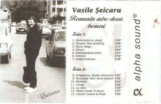 Vasile Șeicaru,Romanță între două trenuri