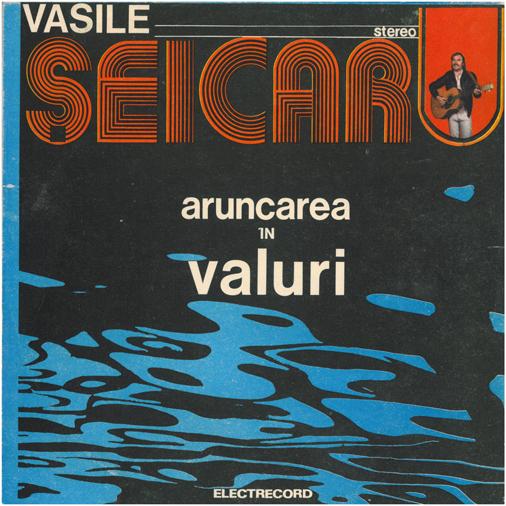 seicaru, Aruncarea în valuri - 1984LP