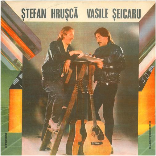 Hrusca, seicaru,Călători, visători - 1988LP