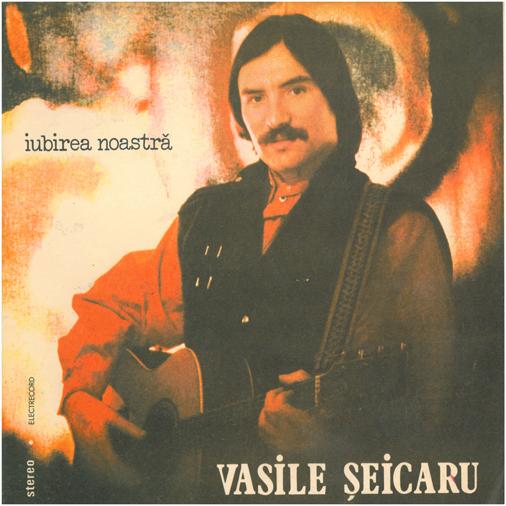 album,Seicaru,Iubirea, noastră - 1986LP