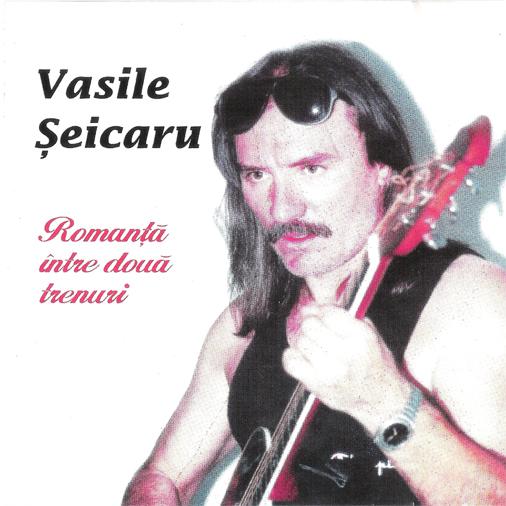 romanta,Seicaru, Romanţă, între două trenuri - 1997CD