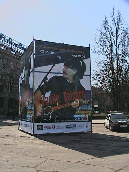 seicaru,Afiş Teatrul naţional pe strada